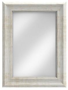 White-mirror-Kohls